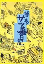 satsuban-150x221