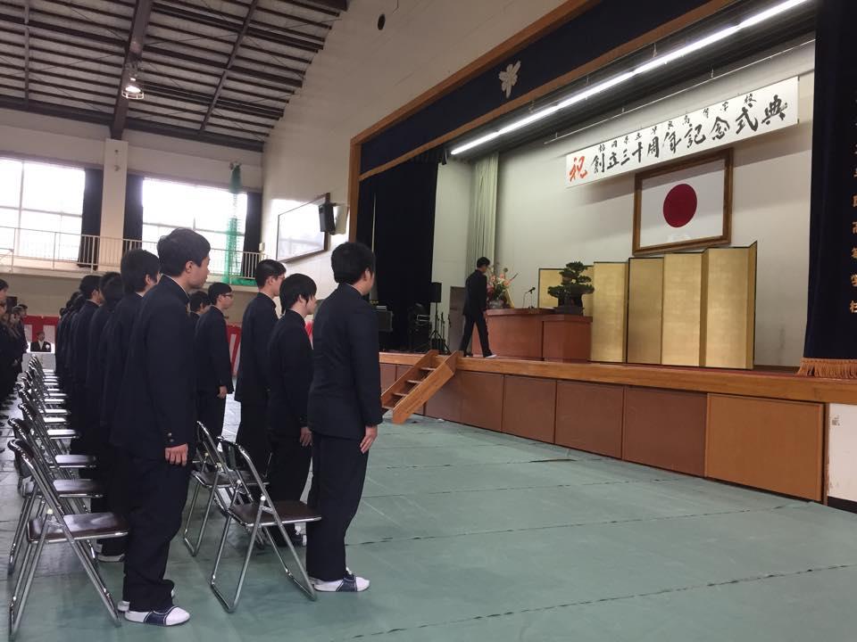 早良高校創立30周年記念式典 | 福岡県議会議員 古川忠後援会事務所 オフィシャルサイト